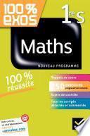100% exos Maths 1re S