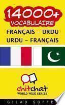 14000+ Français - Urdu Urdu - Français Vocabulaire