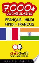 7000+ Français - Hindi Hindi - Français Vocabulaire