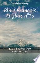 Bible Français Anglais n°15