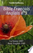 Bible Français Anglais n°3