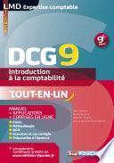 DCG 9 - Introduction à la comptabilité - Manuel - 9e édition