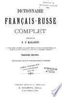 Dictionnaire français-russe