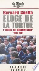 Éloge de la tortue : L'URSS de Gorbatchev (1985-1991)