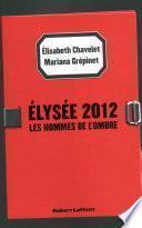 Elysée 2012