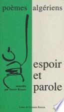 Espoir et Parole : Poèmes algériens
