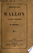 Français et wallon