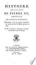 Histoire de la vie de Pierre III