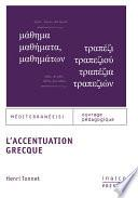 L'accentuation grecque