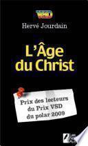 L'âge du Christ
