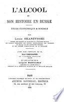L'alcool et son histoire en Russie