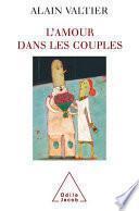 L' Amour dans les couples