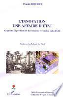 L'innovation, une affaire d'Etat