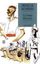 Le drame éthiopien