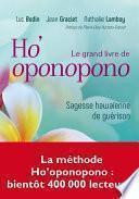 Le grand livre de Ho'oponopono