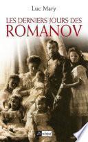 Les derniers jours de Romanov