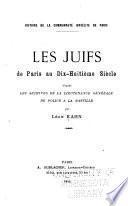 Les juifs de Paris au dix-huitième siècle