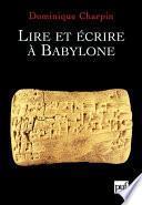 Lire et écrire à Babylone