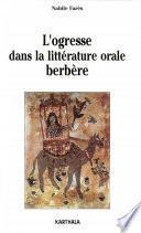 L'ogresse dans la littérature orale berbère