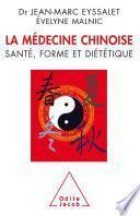 Médecine chinoise (La)