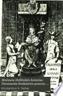 Mnēmeia Hellēnikēs historias: Documenta feudatarios graecos, Strathiotas dictos, illustrantia