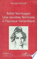 RAHEL VARHAGEN